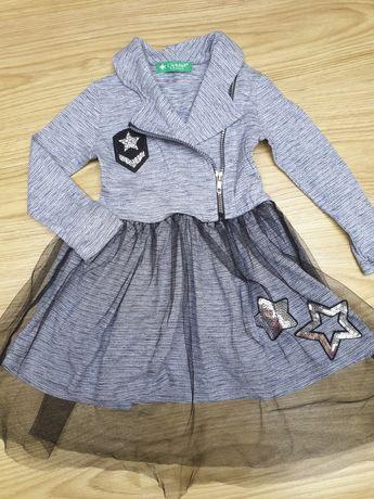 Платье нарядное Cichlid