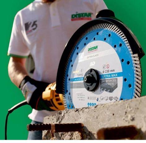 Алмазный диск Distar по бетону 232x2,5x22,2мм