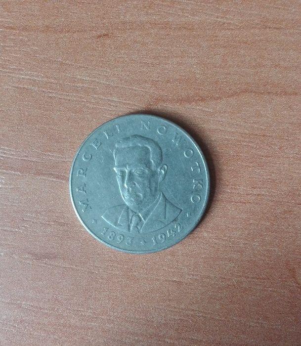 Moneta 20 zł Chrzanów - image 1