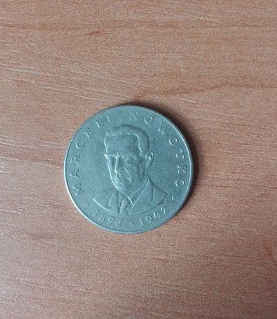 Moneta 20 zł