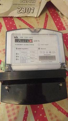 Электрический счетчик 2301