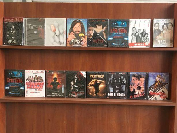 14 лицензионных Фильмов - за 99 грндёшево !!!
