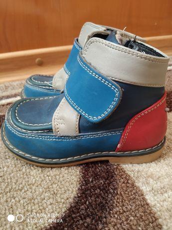 Ортопедические кожаные ботинки Шалунишка, сапожки осенне-весенние13,5