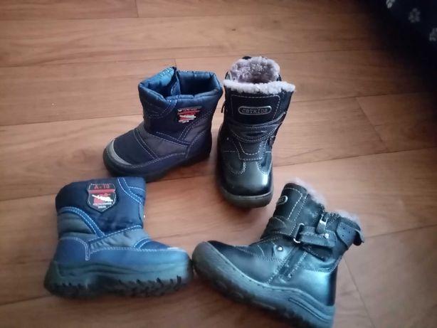 Детская обувь зима и деми. В идеальном состоянии