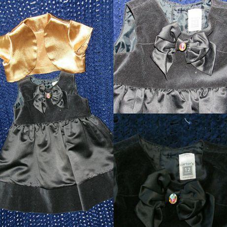 Carter's плаття для дівчинки