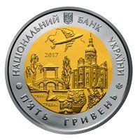85 років Київській області