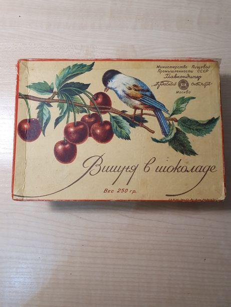 Коробка от конфет винтаж СССР от 10.1950 года красный октябрь вишня в