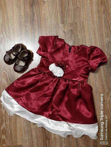 Костюм, лосины, шапочка сетка, шикарное платье