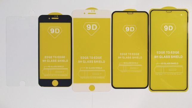 Стекло 9D iPhone 12 11 Pro Max Mini X XS XR 8 Plus 7 Plus 6 6s 5 5s SE