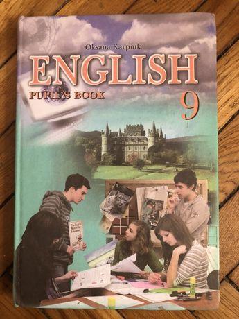 Книга English 9 Клас. Oksana Karpiuk.
