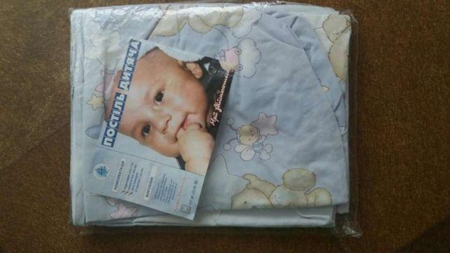 Постель в детскую кроватку, детская постель, защитный бортик в кровать