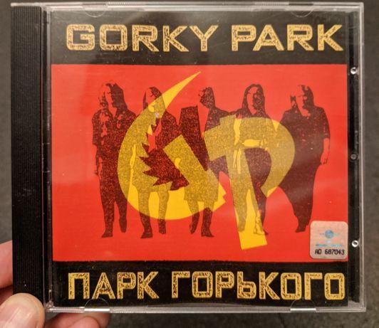 Парк Горького Girky Park