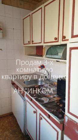 Продам 3-х комнатную квартиру в Донецке ТОРГ!!!