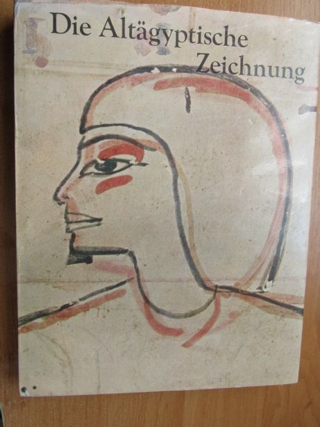Мистецтво давнього Єгипту (підбірка книг 1)