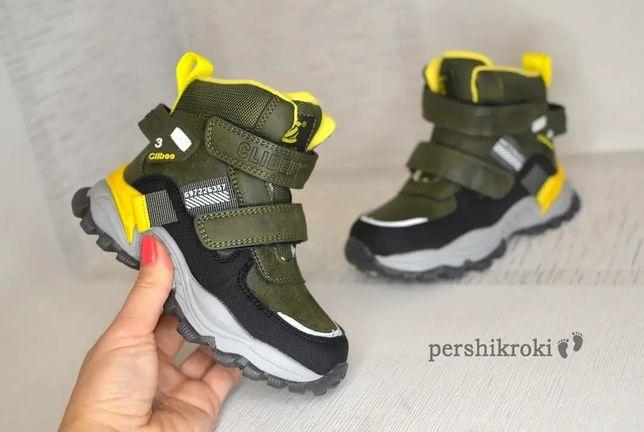 Зимові черевики для хлопців від ТМ Clibee 26-31 розмір/Ботинки