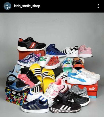 Детские кроссовки Nike, Adidas,  Crocs, Puma, Geox (оригинал)