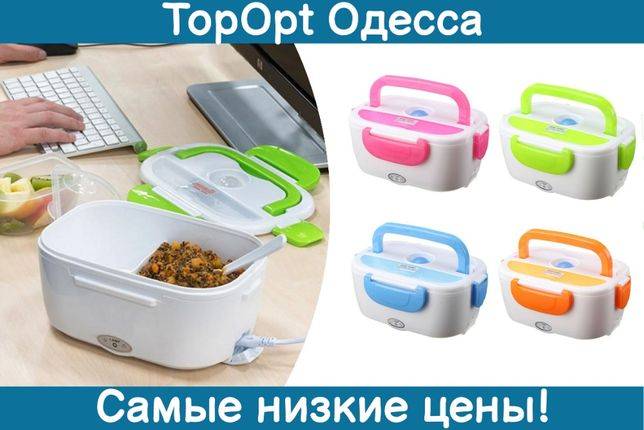 Ланч бокс Magic Food контейнер с подогревом от сети или прикуривателя