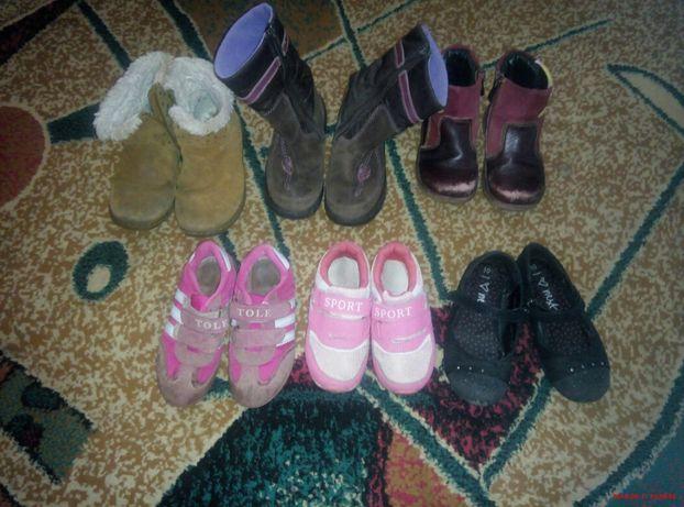 Осіннє взуття