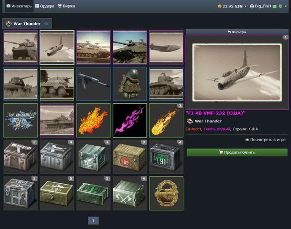 Аккаунт War Thunder 100 лвл, Топ прокачка, много премиумной техники