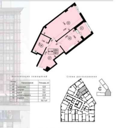 Продам 1к квартиру  Манхэттен, 11\22 этаж, 56м2 !!