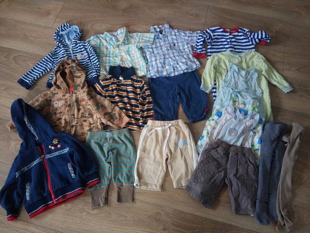 Одяг на хлопчика