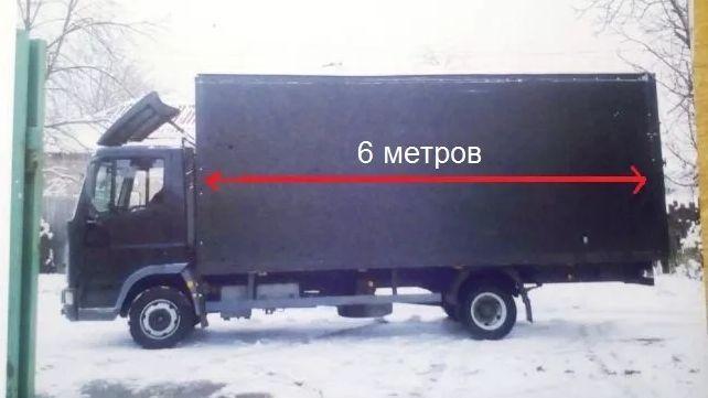 Грузоперевозки Луганская, Донецкая область - Россия