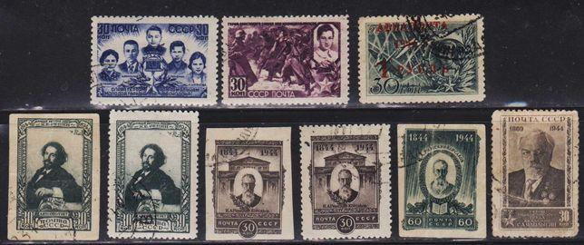 Марки СССР 9 шт. 1943-1944 г. №138