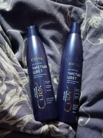 Профессиональный шампунь и бальзам для волос ESTEL
