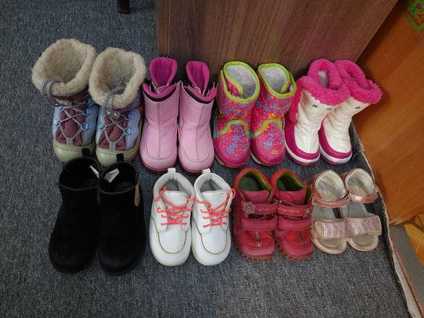 Зимние, демисезонные, ботинки, сапожки, туфли, обувь для девочки