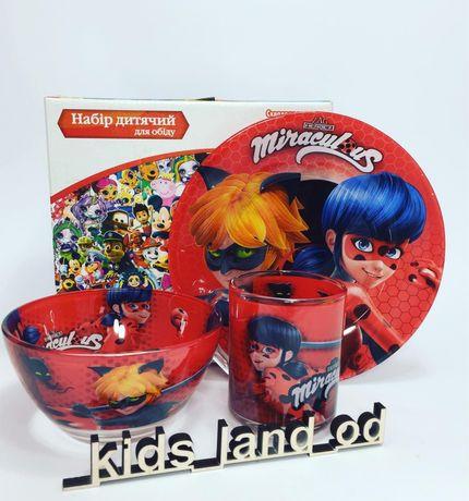 Набор детской посуды Леди Баг и Супер Кот !!!