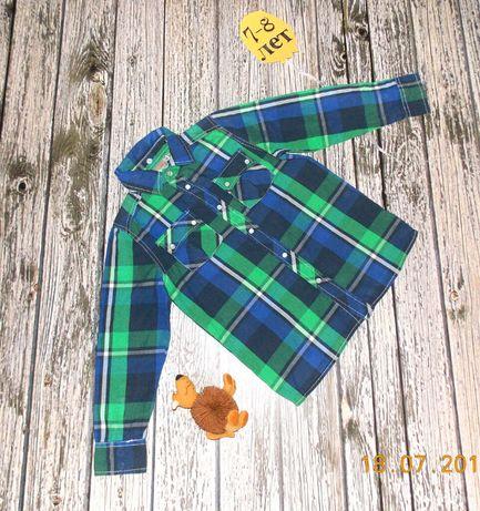 Красивая фирменная рубашка для мальчика 7-8 лет. 122-128 см