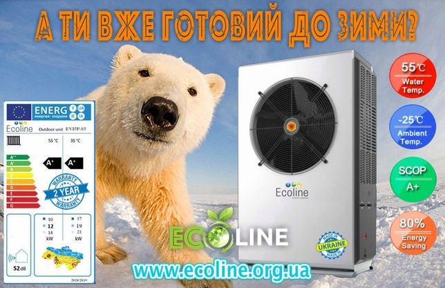 Тепловий насос EcoLine 19кВт з технологією EVI! На 120м2 - 170м2!