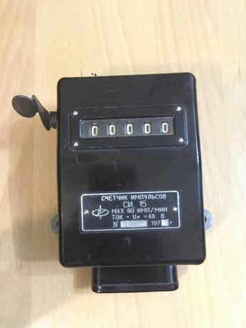 Счетчик импульсов электрический СИ-15
