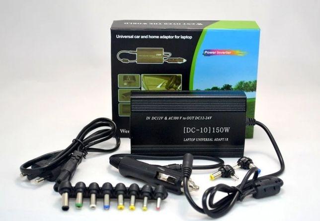 Универсальная зарядка для ноутбуков+ Прикуриватель DC 12-24V 120W