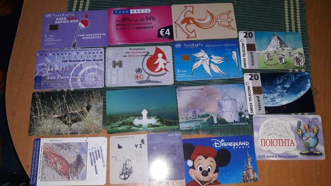 zagraniczne karty telefoniczne