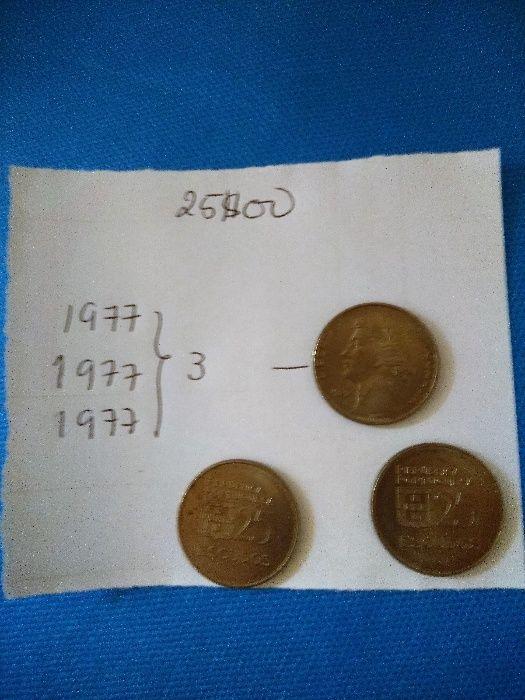 3 Moedas antigas de 25$00 de 1977