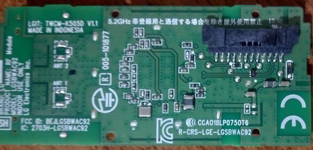 WI FI  и Bluetooth модули тв SAMSUNG LG Philips Xiaomi
