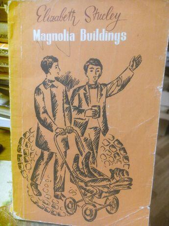 Для читання англійською 1974
