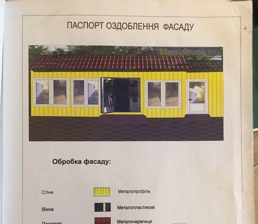 Продам магазин 30 м2 на Дерибасовском рынке
