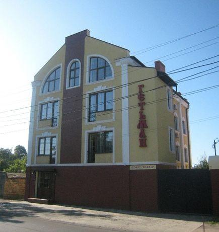Отель, школа, клиника, клуб. 623 кв.м. Возможна аренда.