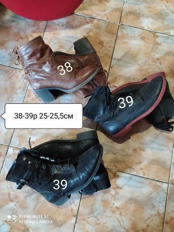 Детские Сапоги ботинки туфли красовки 22-30р 50-300грн
