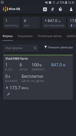майнинг ферма 6×1070. 55000