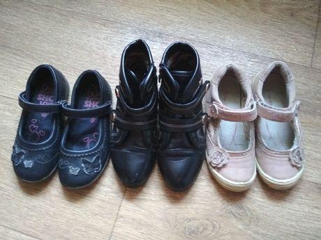 Цена за всё, пакет обуви 29-30 р, пакет обуви 19 см, обувь 19 см