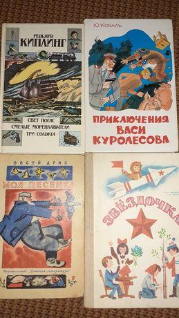Книги детям детская литература
