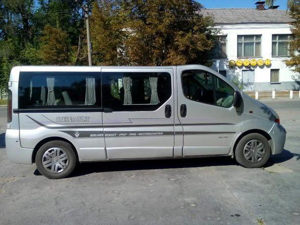 Аренда, заказ Микроавтобусов, автобусов , пасажирские перевозки