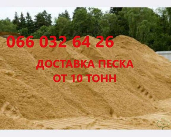 Доставка Песок Щебень Отсев - от 10 т. Планировка участка экскаватором