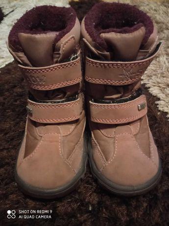 Kozaki, buty zimowe roz.24