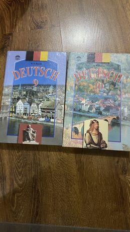 Учебник немецкого языка Бассаи для 9 и 10 класса (цена за 2 учебника)