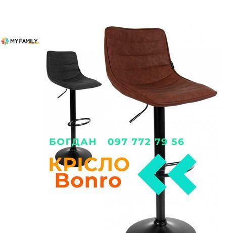 Барний стілець Bonro В-081, 4 кольори, ДОСТАВКА Нова Пошта !