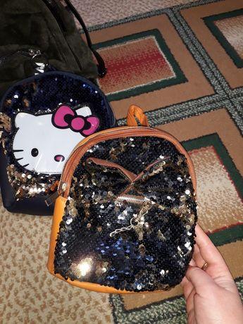 Рюкзак рюкзачок для девочки